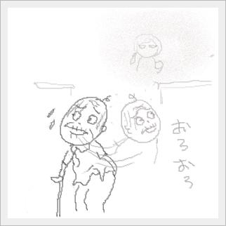 orooro1.jpg