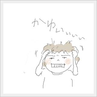 touhi.jpg