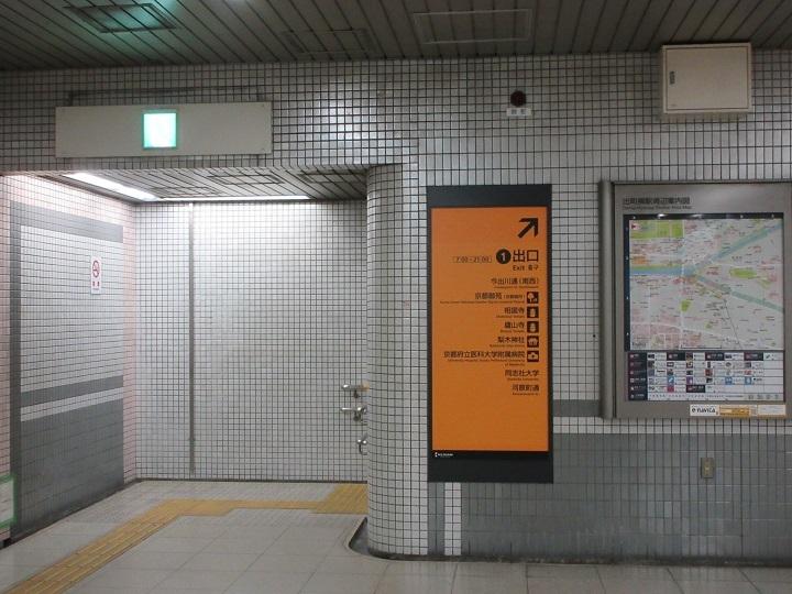 563-5.jpg