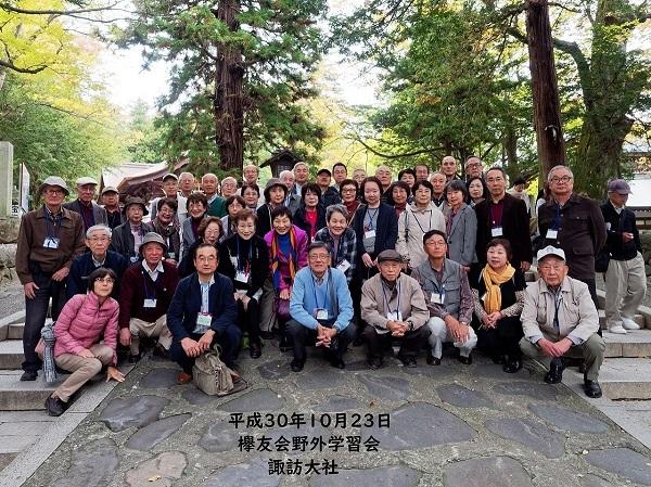 2018年11月会報野外学習会(諏訪大社2)
