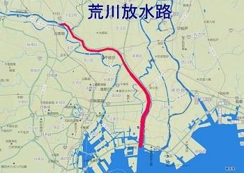 2019年1月会報荒川放水路1