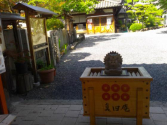 真田ミュージアム1