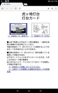 Screenshot_20180624-162838.jpg