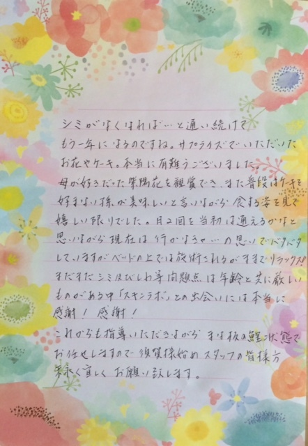ブログ用写真(5月16日)