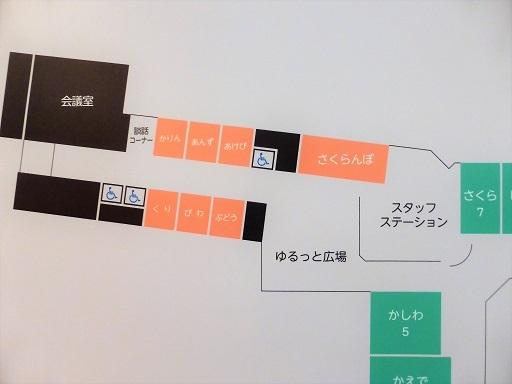 P1220547.jpg