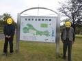 月山の弓張平公園へ行って来ました!