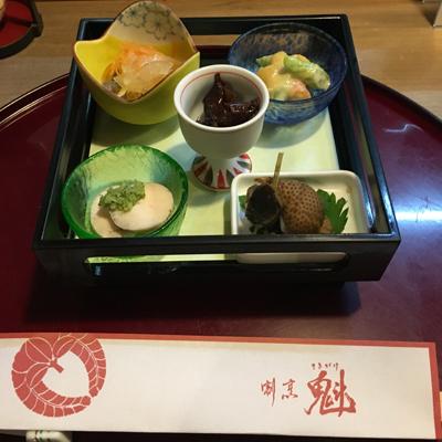 sakigake_20180705_01
