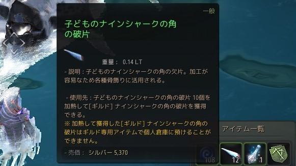 かいせつ2
