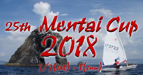 mentai2018-bannar.png