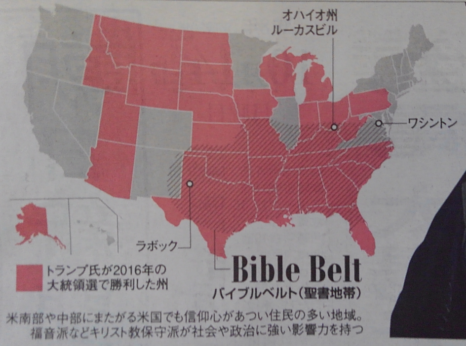 bible-belt.png