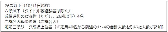 shinjinou-2.png