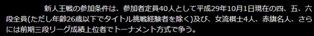shinjinou-3.png