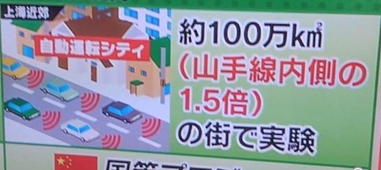 yamatesen-uchigawa.png