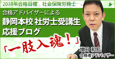 superbnr_sharoushi_180612masuda.jpg