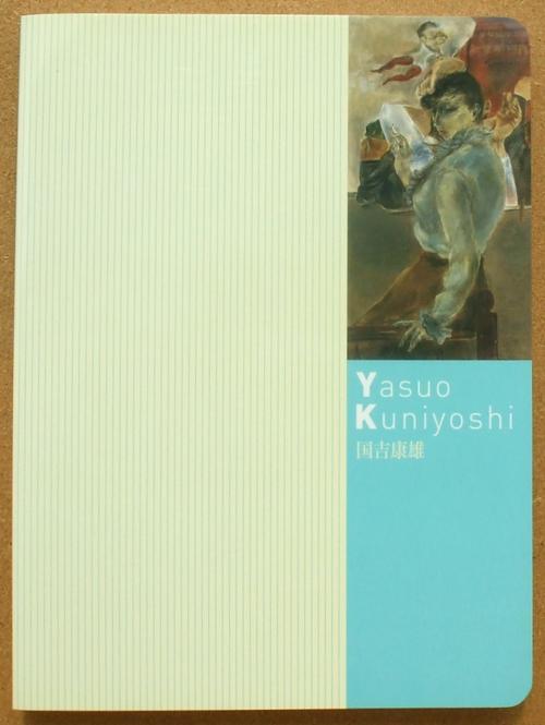 国吉康雄 2004 01