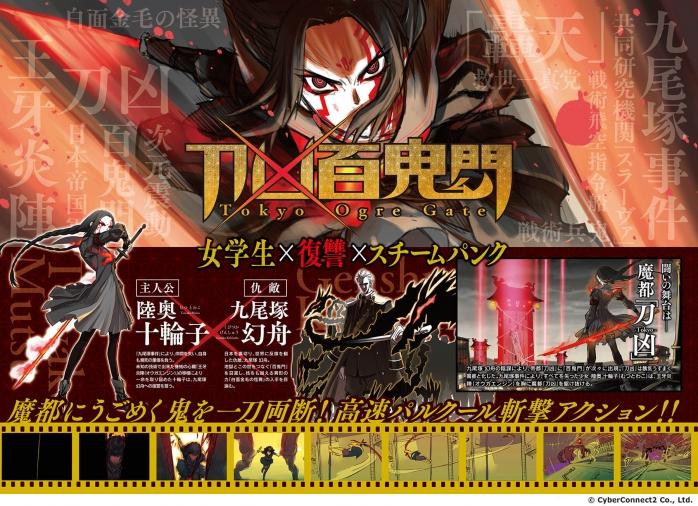 img_hyakkimon01_l.jpg