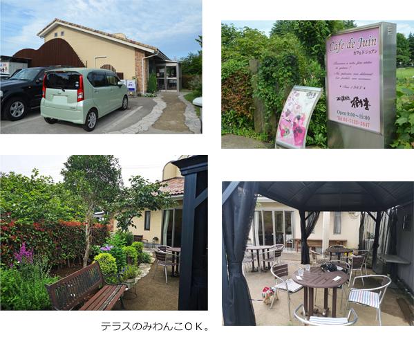 Cafe de Juin