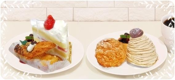 おみやげのケーキ20180624