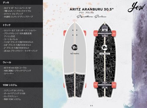 ARITZ-ARANBURU.jpg