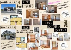 LDKが使いやすいblog