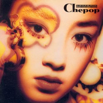 宮沢りえ - Chepop(1990)