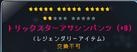 鎧下☆17
