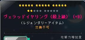 イヤリング☆17