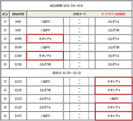 8.11(土)4年、エムスタ②