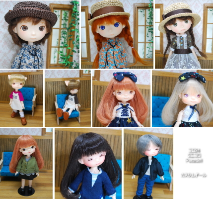 customdoll0803-blog.jpg
