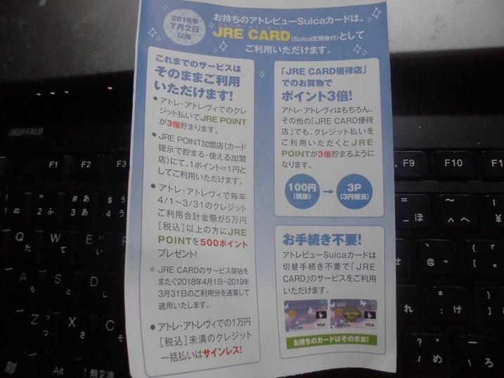 CIMG7957.jpg