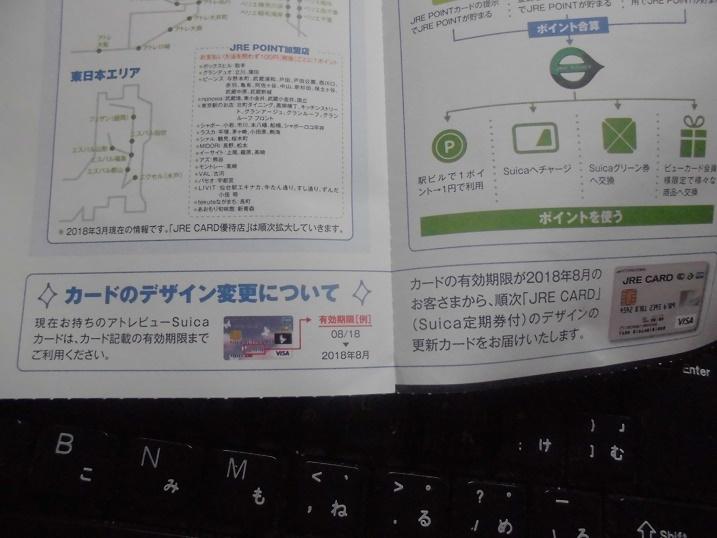 CIMG7961.jpg