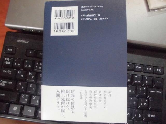 CIMG8665.jpg