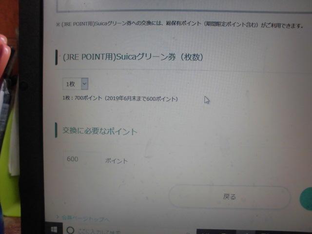 CIMG9321.jpg