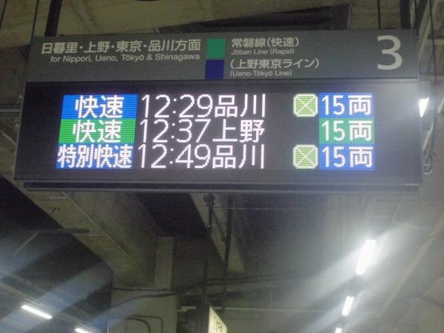 CIMG9325.jpg