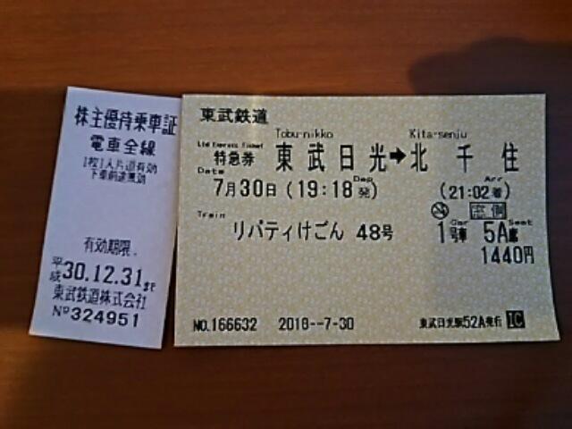 moblog_734517cb.jpg