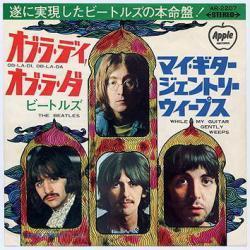 Beatles - While My Guitar Gently Weeps1