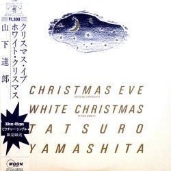 Tatsuro Yamashita - Christmas Eve1