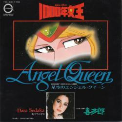 Dara Sedaka - Angel Queen1