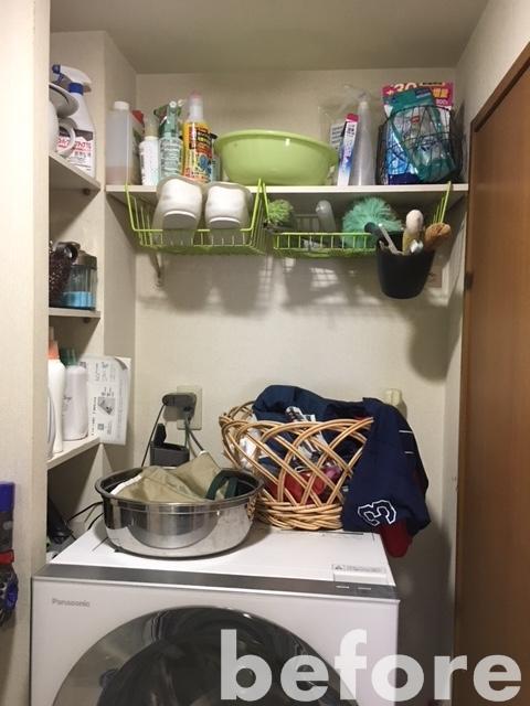 洗濯機ビフォー