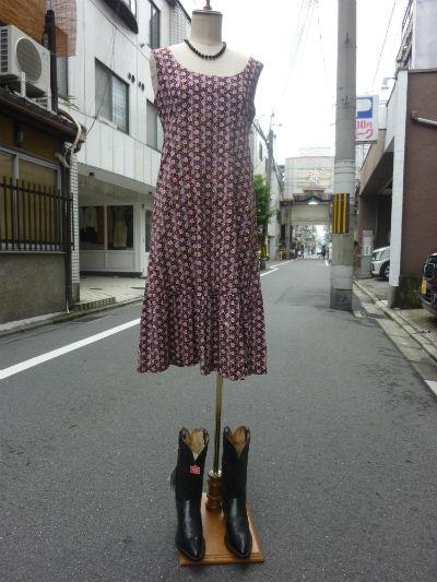 P1250006blog.jpg