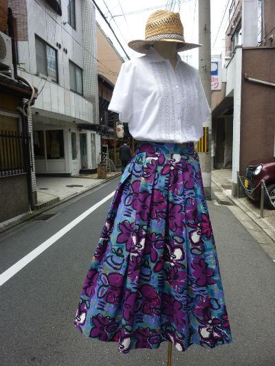 P1250674blog.jpg