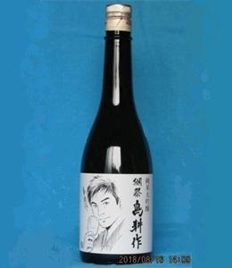 日本酒ブログ用バナー画像