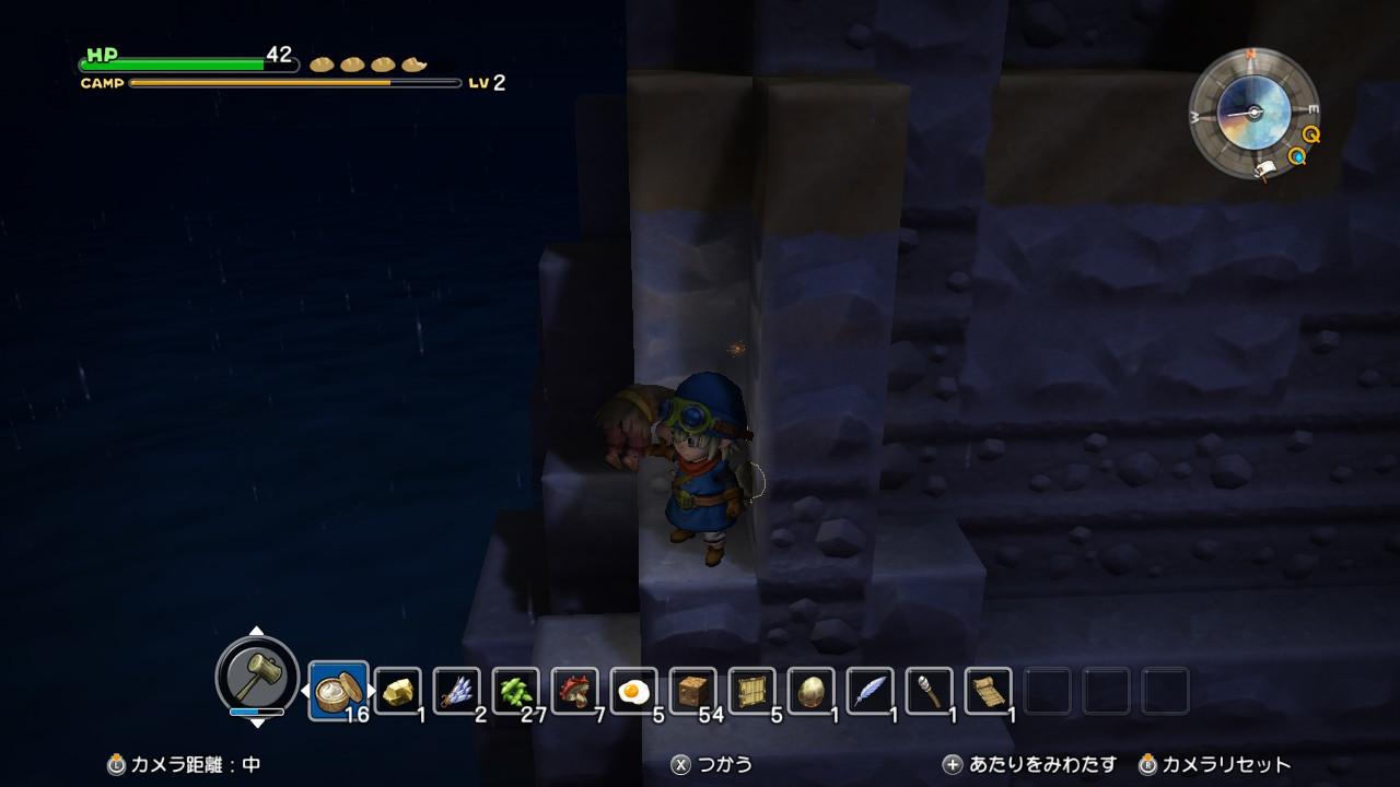 夜の崖っぷち