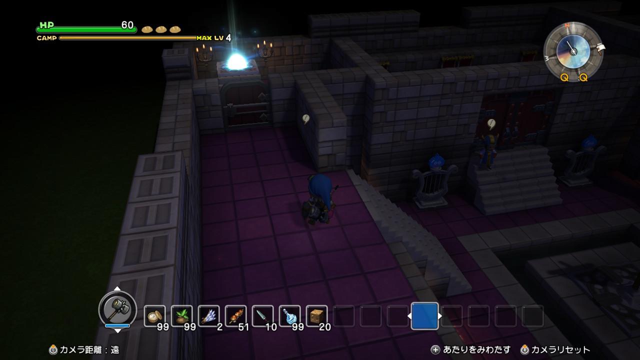 お城の二階