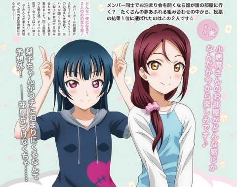 yoshiriko (3)