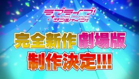 aqours_anime.jpg