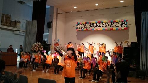 yoitokofureai-2018-1.jpg