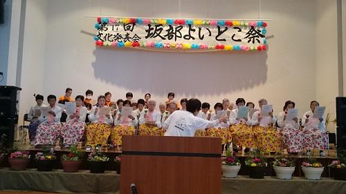 yoitokofureai-2018-2.jpg