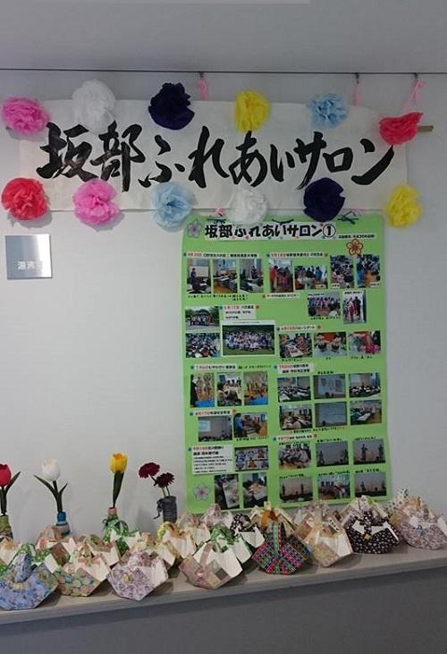 yoitokofureai-2018-3.jpg