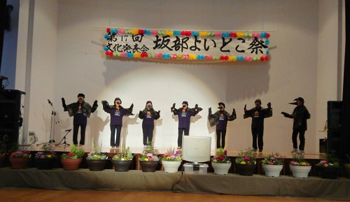 yoitokofureai-2018-5.jpg